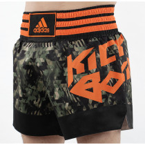 Adidas Kickbox Short - Camo